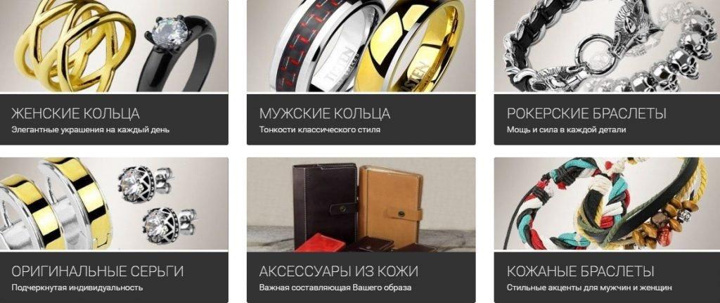 купить дешево умные часы,купить дешево,дешевый интернет-магазин,купить дешево гаджеты,гаджеты,