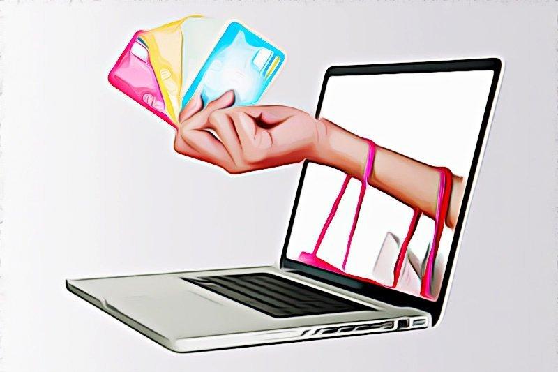 про покупки в интернете