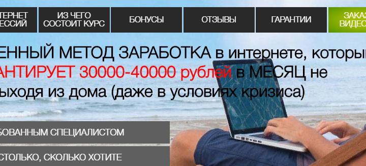 обзор на обучающий курс 78 интернет профессий