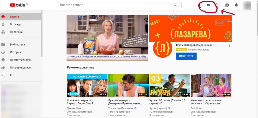 заработок на Ютубе без вложений,заработать в интернете,создать свой канал,как создать канал,как заработать в интернете,можно ли заработать в интернете,заработок ютуб,заработок на своём канале,как заработать с помощью ютуба