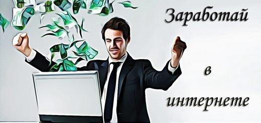 вакансия от pokypki.net
