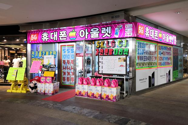 5G в мире,5G в Корее,Смартфоны с 5G,сеть 5G