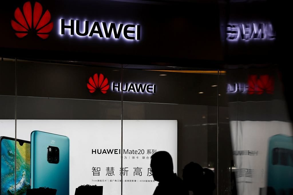 Z24925269ihus China Tech Blacklist
