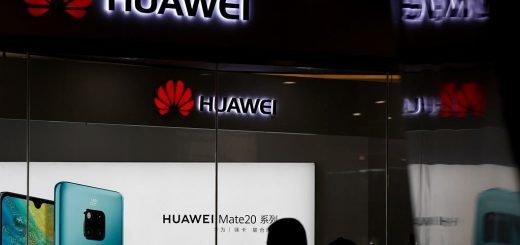 Цент Huawei в Китае