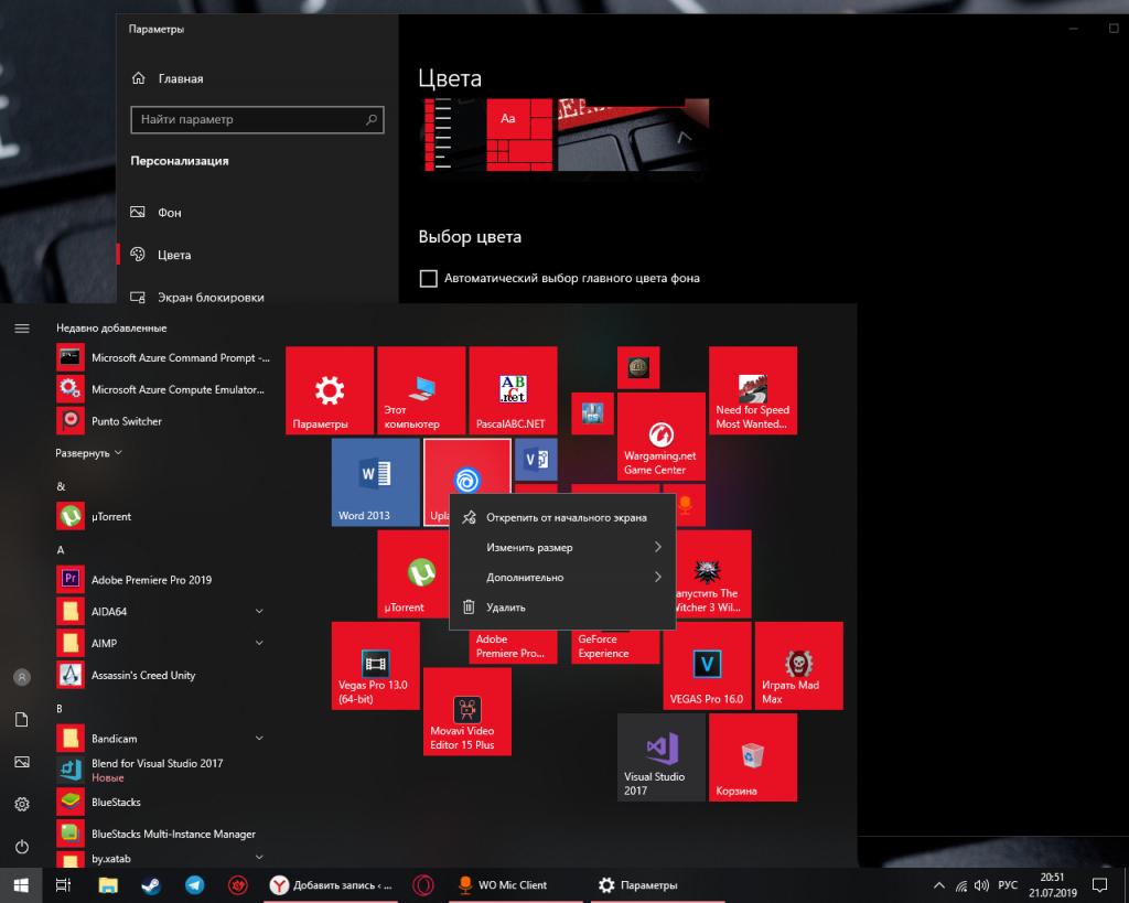 Desktop Screenshot 2019.07.21 20.51.42.06
