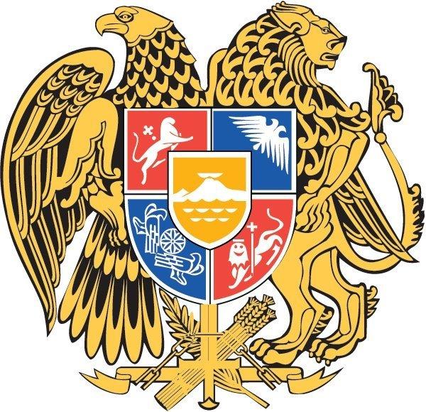 11 Armenia Coat Of Arms