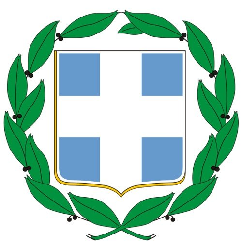 13 Greece Coat Of Arms