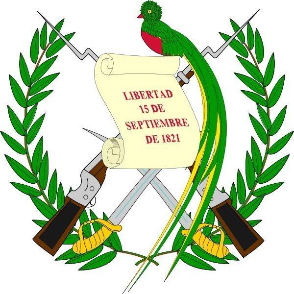 2 Guatemala Coat Of Arms