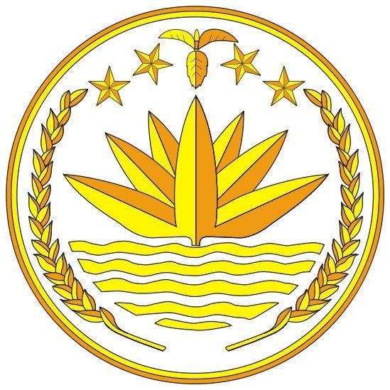 7 Bangladesh Coat Of Arms