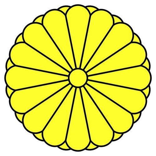 9 10 Japan Coat Of Arms