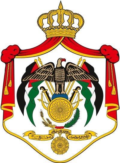 9 Jordan Coat Of Arms