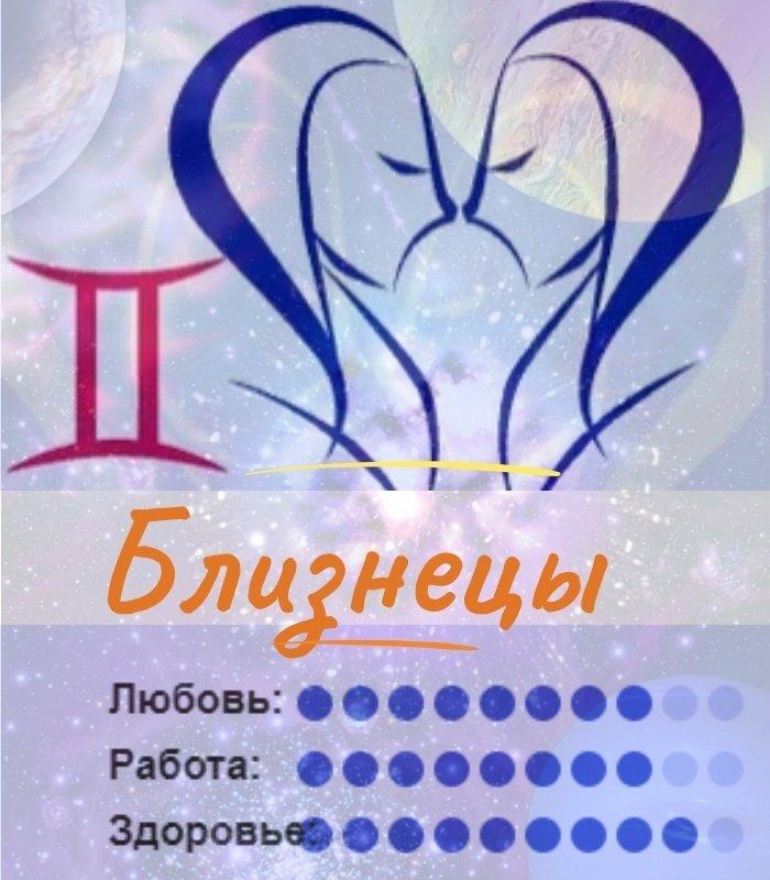 Bliznezi1