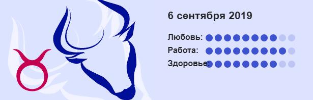 Telets 11