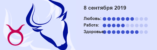 Telets 13