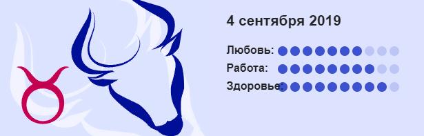 Telets 9