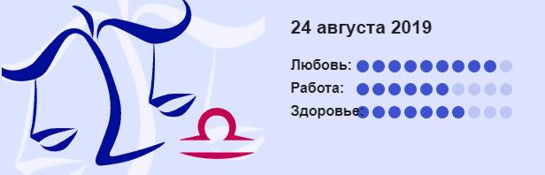 Vesy 5