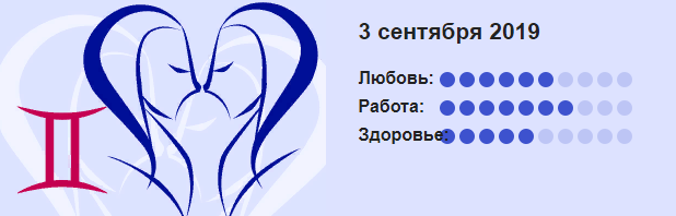 Bliznetsy 16