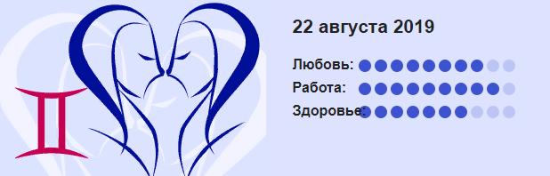Bliznetsy 3