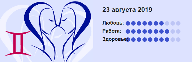 Bliznetsy 4
