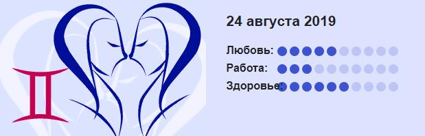 Bliznetsy 5