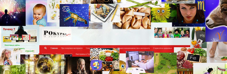 Pokypki.net