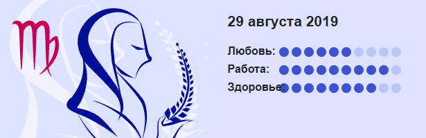 Deva 10