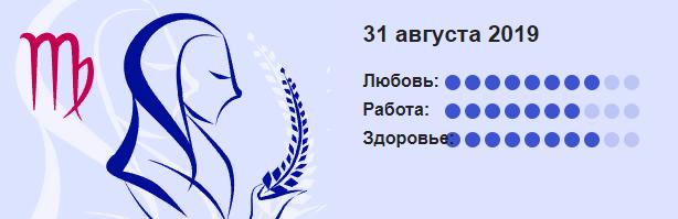 Deva 12