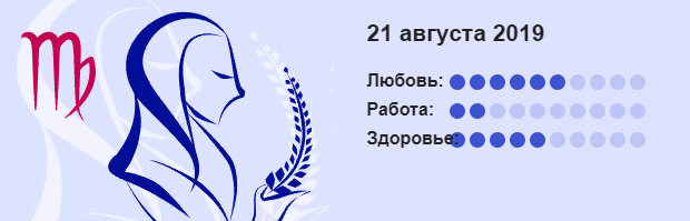 Deva 2
