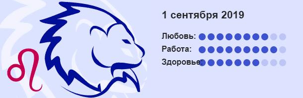 Lev 13