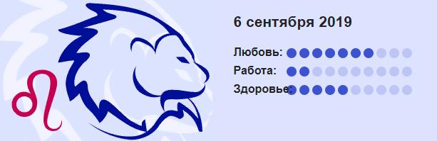 Lev 18