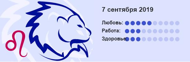 Lev 19