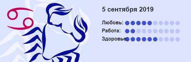 Rak 18