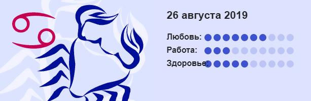 Rak 8