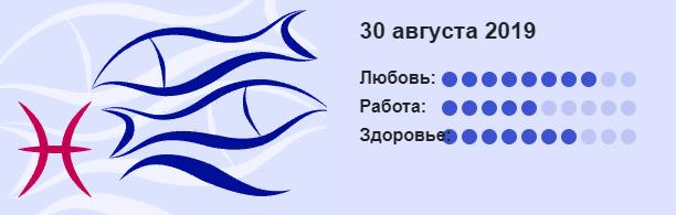 Ryby 4