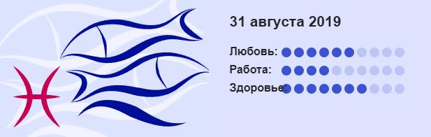 Ryby 5