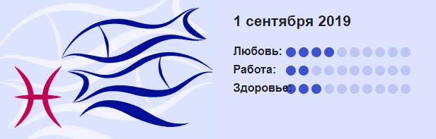 Ryby 6