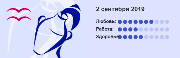 Vodolej 15