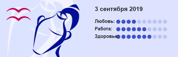 Vodolej 16