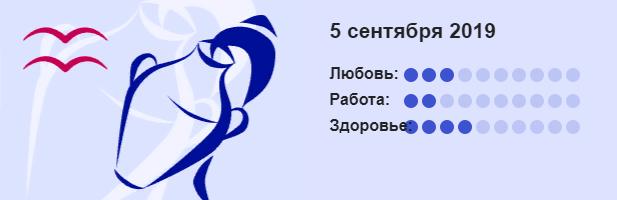 Vodolej 18