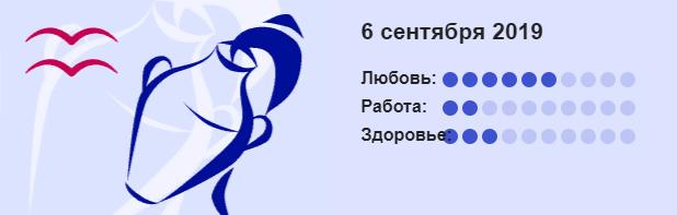 Vodolej 19