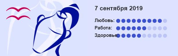 Vodolej 20