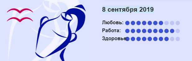 Vodolej 21