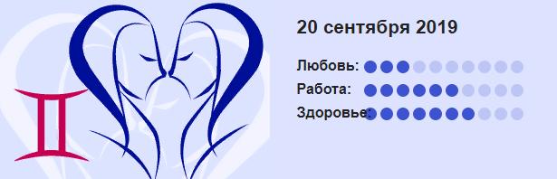 Bliznetsy 11