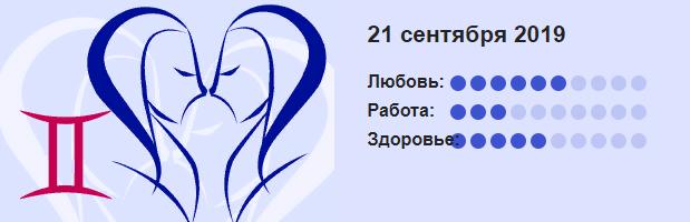 Bliznetsy 12