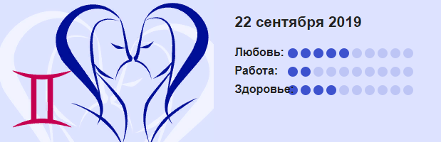 Bliznetsy 13