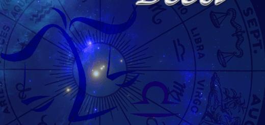 гороскоп весы на февраль