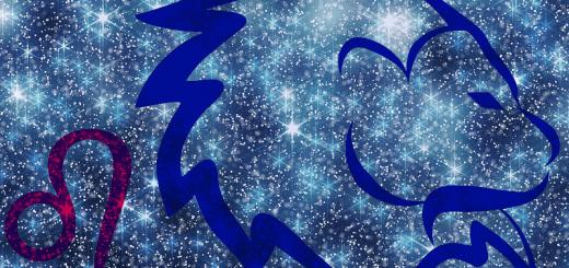 лев гороскоп на май