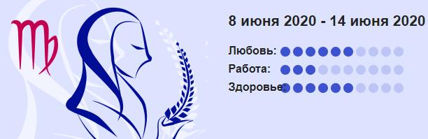 Deva 8