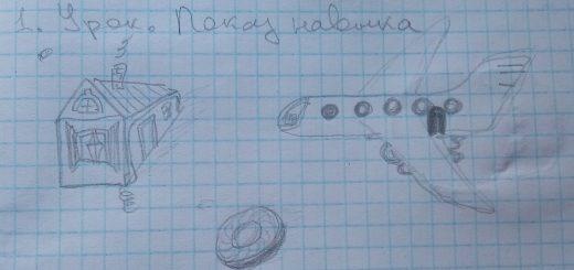 Navyki 1