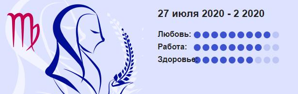 Deva 27 Iyulya